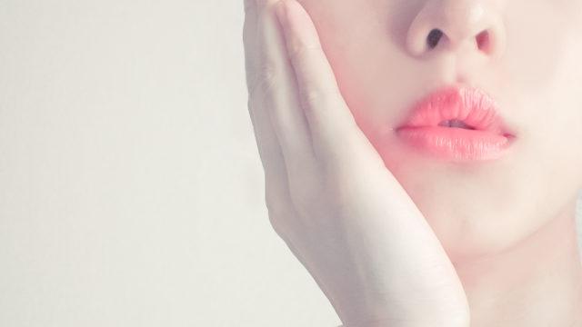 アヤナスクリームの美容効果を完全解説!【敏感肌・乾燥肌】におすすめの理由