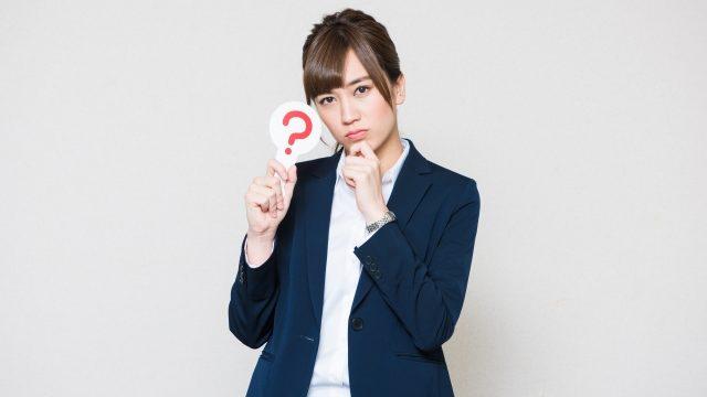 【アヤナス副作用/安全性】アヤナスクリームは無添加化粧品?