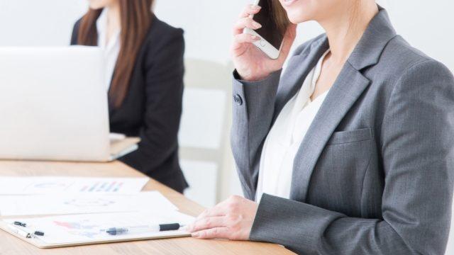【アヤナス クリーム コンセントレート/値段】注文時の疑問や返品・返金について