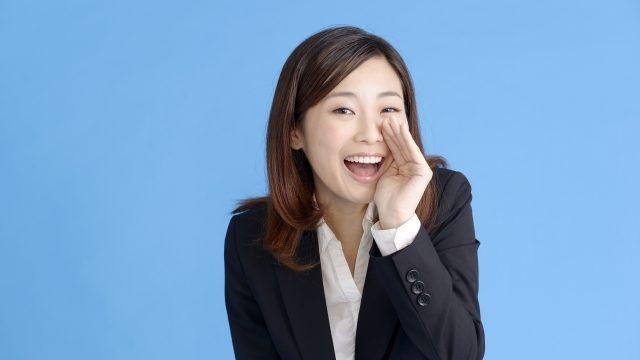 【アヤナス解約/定期】敏感肌化粧品ディセンシアのメーカー情報